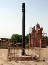 QtubIron Pillar - a mysterious Rod of Iron