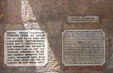QutbIron Inscription