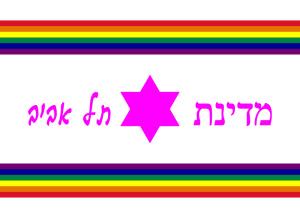 Flag of Tel Aviv
